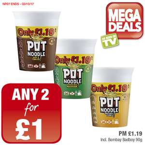 Pot Noodle Incl. Bombay Badboy / Beef & Tomato / Chicken & Mushroom / Original Curry (90g) Any 2 for £1 Price Marked £1.19 @ Premier Stores
