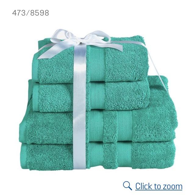 Argos 4pc Egyptian Towel Bale £12.99