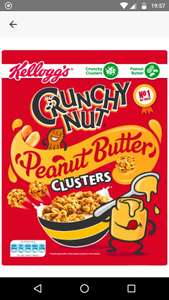 Kelloggs Peanut Butter clusters 525g for £2 plus 20% off when you buy 3 @ Tesco