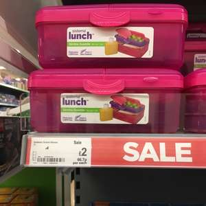 Sistema lunch box £2 asda