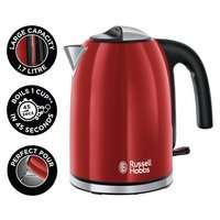 Buy a Russell Hobbs  colour kettle and toaster £40 Argos and receive a Russell Hobbs iron for free