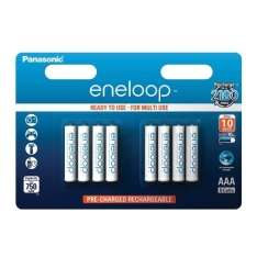 Panasonic Eneloop (these retain 70% charge for 5 years) AAA HR03 Rechargeable NiMH Batteries 8 Pack £10.99 delivered 7DayShop