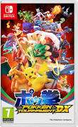 Pokken Tournament DX (Nintendo Switch) £35 (with code) - Amazon w/ Prime - Pre Order