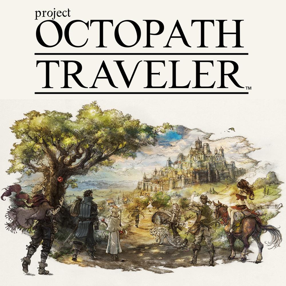 Project Octopath Traveler. Demo  On Nintendo Eshop