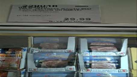 Wagyu beef steaks £136 per kilo - £29.99 220g instore at Costco