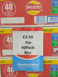 Walkers multi-box 40 pack £3.50 @ poundworld