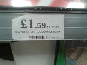 Crayola Power Rangers and Star Wars Giant Colouring Pages £1.59 @ Home Bargains