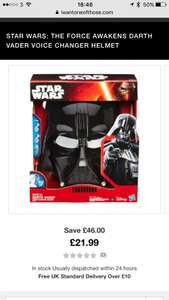 The force awakens Darth Vader voice changer helmet £21.99 @ IWOOT