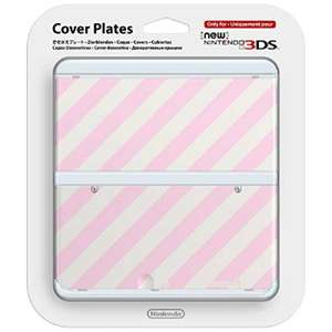 New Nintendo 3DS cover plate - Pink Stripe £2.95 @ The Game Collection