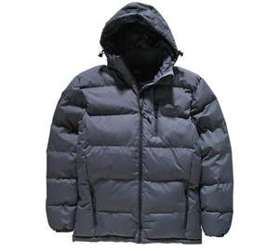 Trespass Grey Puffer Jacket - Small - £12.99 @ Argos (C&C)