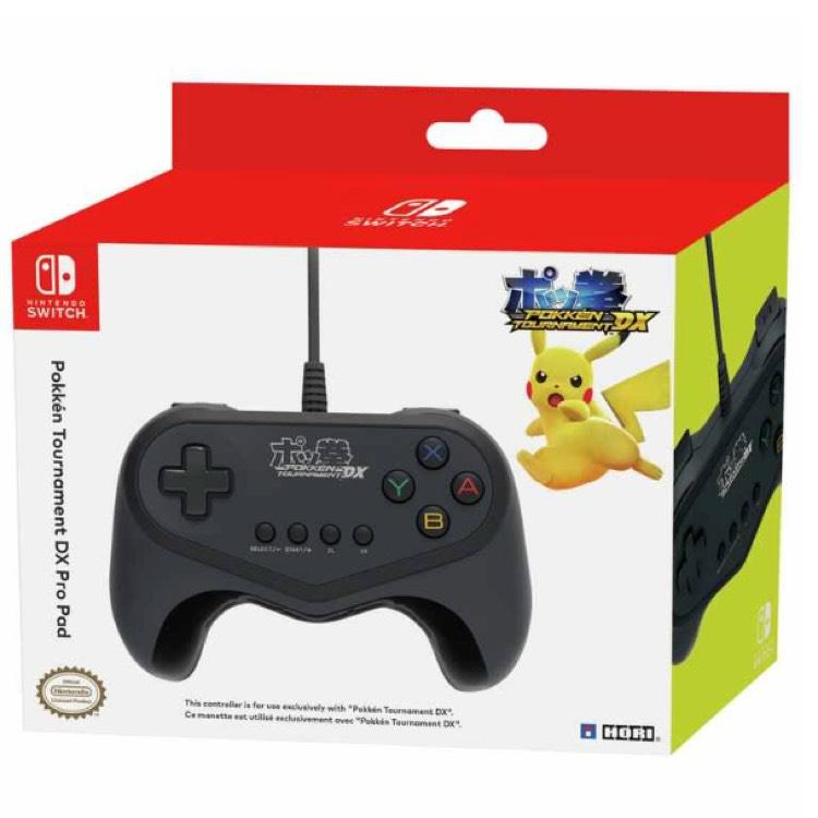Pokken Tournament Nintendo Switch Controller - £29.99 @ Argos
