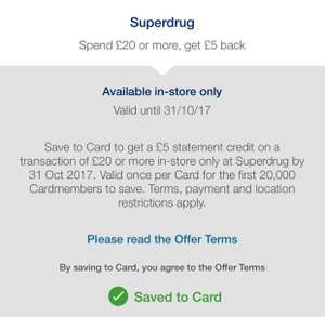 £5 cashback on £20 spend at Superdrug @ AMEX