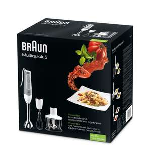Braun Multiquick 3 MQ325 Hand blender was £40.00 now £12 @ Debenhams Instore