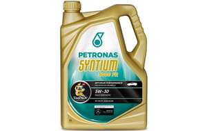 Petronas Syntium 3000 FR 5W-30 Oil 5L at Halfords £19.19