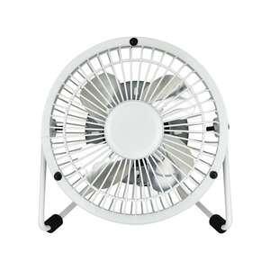4 Inch USB Mini Fan White Metal only £1.50 @ Wilko
