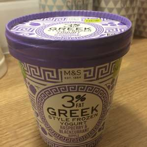M&S raspberry & blackcurrant ripple frozen yoghurt £1 instore