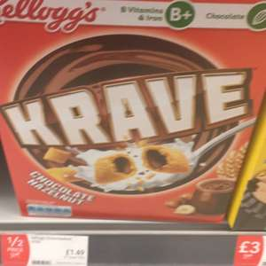 KRAVE half price at CO-OP - £1.49