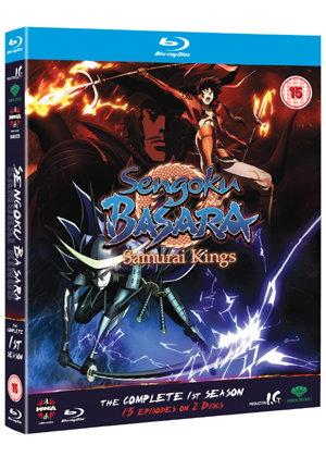 Sengoku Basara: Samurai Kings - Complete Series Box Set (Blu-Ray) only £3.19 delivered @ Base