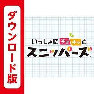 Switch Snipperclips download code via amazon.co.jp - £12