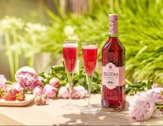 Bloom Stawberry Cup Gin - £15 instore @ Asda Harrogate