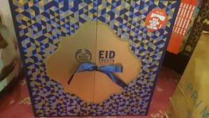 The Body Shop Eid Calendar £30 in store