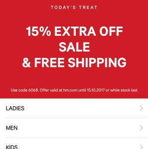 Extra 15% off and free shipping at H&M