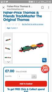 original trackmaster thomas £7 at The Entertainer