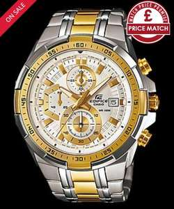 Casio Gent's Two Tone Stainless Steel Bracelet Watch £109.99 with code at H Samuel