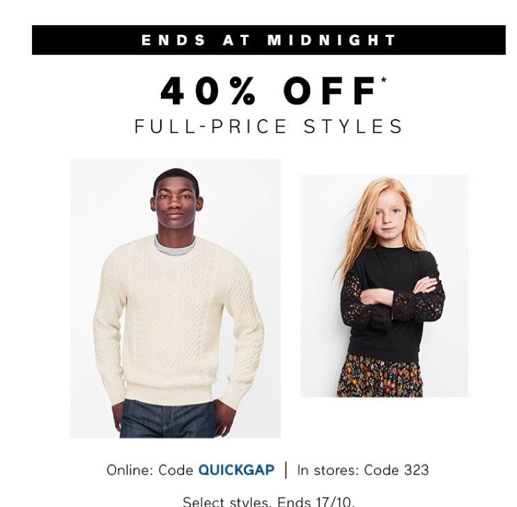 40% off Full price items on Gap - Code : QUICKGAP