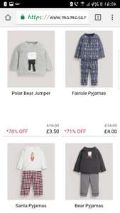 Mamas & Papas clearance on christmas items. Starting at £2.00