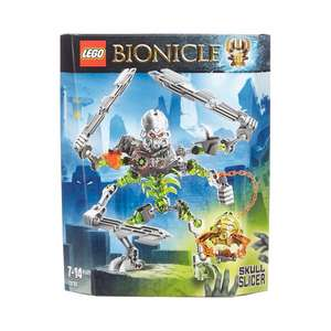 Save 40% on Bionicle £7.80 @ at Debenhams
