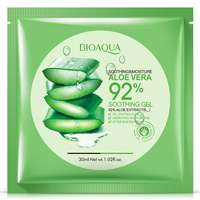 Free Aloe Vera, Green Tea or Collagen Face Masks (samples)