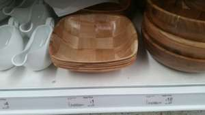 Wooden serving bowl £1 in store @ Asda