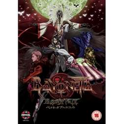 Bayonetta Bloody Fate Blu Ray £5 @ Game.co.uk