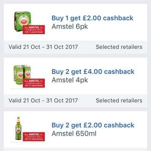 16 cans of Amstel lager for £6 with quidco clicksnap at Asda 4x 4 packs @ £3.50 each less £8 click snap