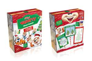 Kelloggs Variety Countdown to Christmas Advent Calendar £4 instore / online @ Tesco (It looks cereal-ously good…)