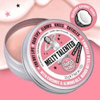 Free soap and glory lip balm