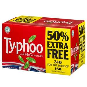 Typhoo Foil Fresh Tea Bags (160s + 50% FREE = 750g) ONLY £2.99 in Poundstretchers