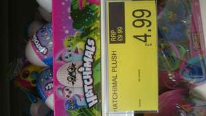 Hatchimals Plush - B&M - £4.99