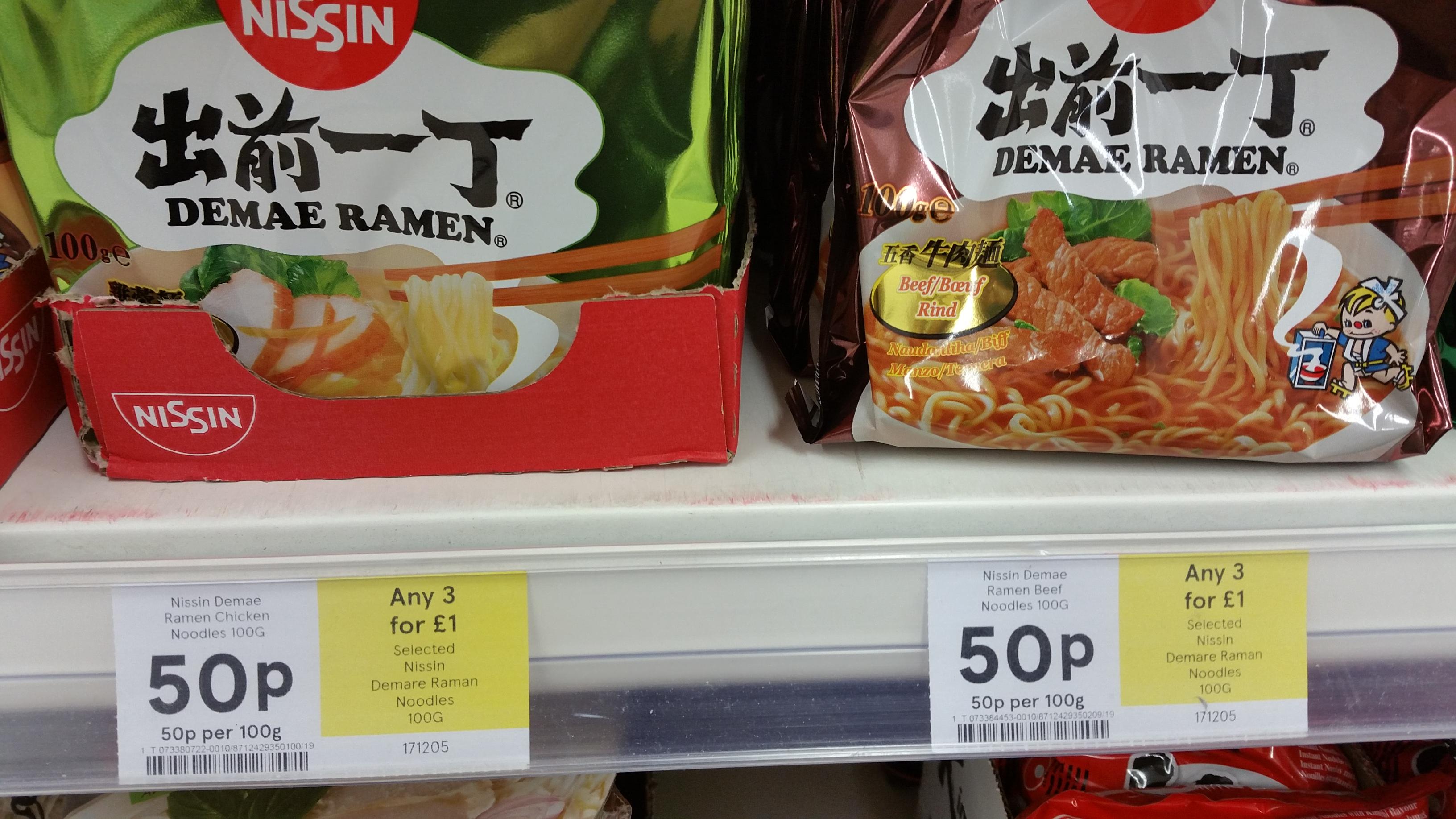 3 packs of Nissin Ramen for £1 @ Tesco