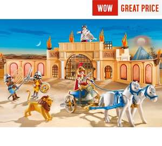 Playmobil 5837 History Roman Arena £13.49 - Argos