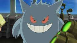 Free Shiny Gengar - Pokemon Shuffle 3DS Android iOS (PokemonShuffle)