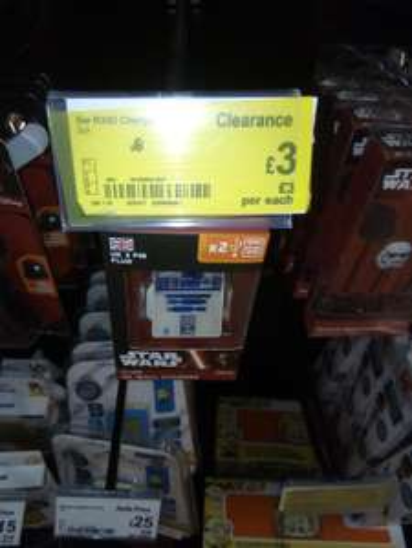 Star Wars R2D2 2 USB UK wall charger £3.00 @ Asda