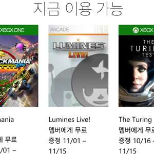Lumines Live Xbox One (BC) / 360 FREE with Games with Gold Korea