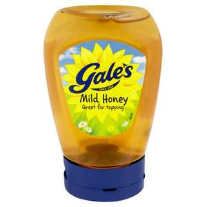Gales Mild Squeezy, Rich Squeezy or Set Honey (340g) only £1 @ Morrisons