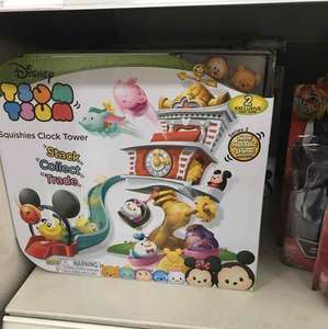 Disney tsum tsum squishy clock tower reduced to clear @ Sainsbury's Braehead £6.25