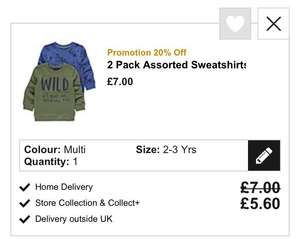 Boys 2 pack sweatshirts! - £5.60 @ ASDA George (Automatically reduces price at checkout)