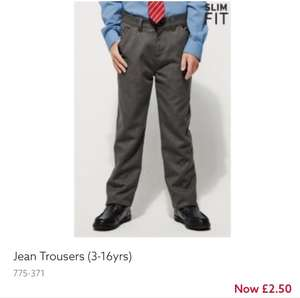 Next grey school trousers - £2.50 @ Next (Free C&C or £3.99 Delivery)