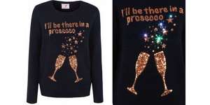 Updated 15/12 - Christmas Jumpers Thread 2017 for Men, Women & Kids - Have you got yours yet?