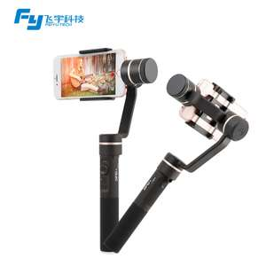3 Axis Gyro Gimbal, Gearbest £68